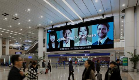 Displaying ABeam corporate ad at Pudong Airport in Shanghai