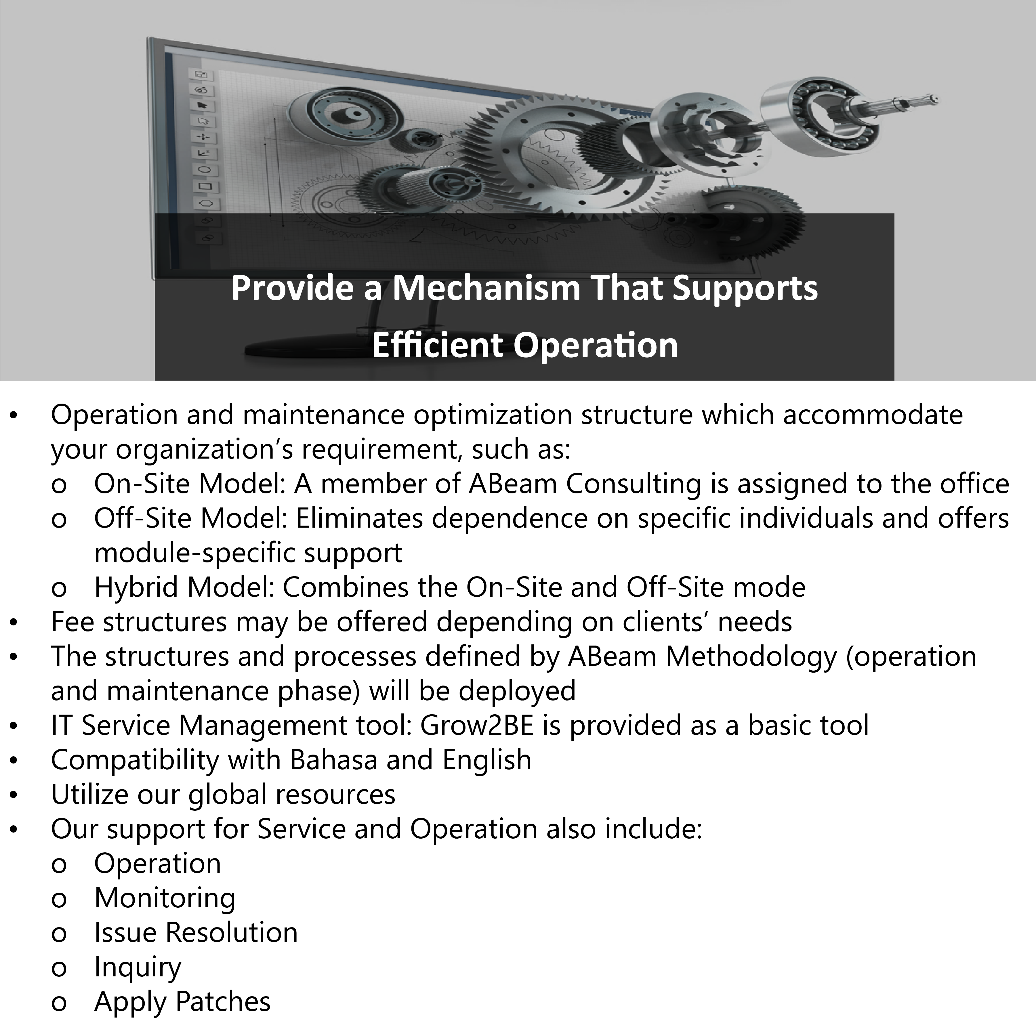 Supports_Efficient_Operation