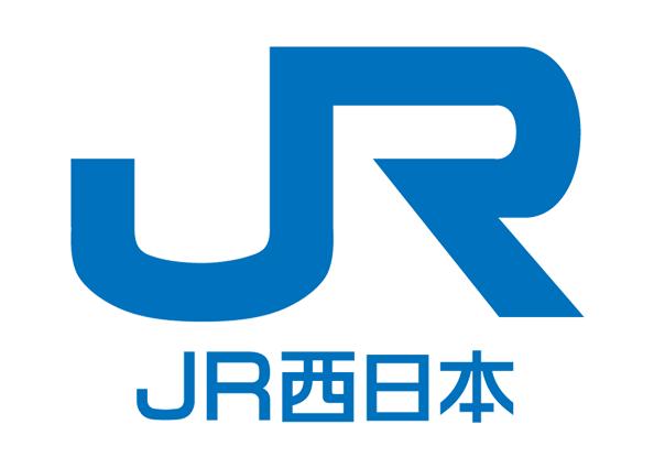 西日本旅客鉄道株式会社 | アビームコンサルティング