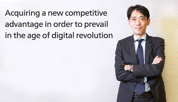 Acquiring a new competitive advantage in order to prevail in the age of digital revolution